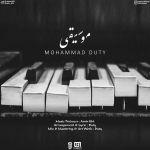 کاور آهنگ Mohammad DUTY - Mosighi