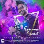 کاور آهنگ Mohammad Esteghamat - Oghyanoose Cheshat