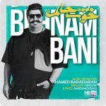 کاور آهنگ Behnam Bani - Khoshhalam