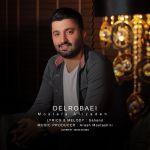 کاور آهنگ Mostafa Alizadeh - Delrobaei
