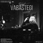 کاور آهنگ Sokoot - Vabastegi