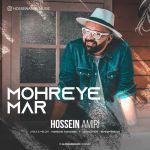 کاور آهنگ Hossein Amiri - Mohreye Mar