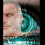 کاور آهنگ Kaveh Nazaran - Tavahom