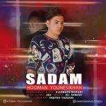Hooman Younesikhah - Sadam