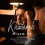 کاور آهنگ Niyam Uk - Khatereh