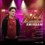 کاور آهنگ Amiraam - Ghesmatam Bashi