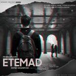 کاور آهنگ Mobin OfLove Ft Hamed Hasanpour - Etemad