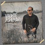 کاور آهنگ Nader Gharaei - Vaghte Ashenaei