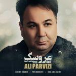 کاور آهنگ Ali Parvizi - Aroosak