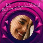 کاور آهنگ Behnam Rezaie - Eshqe Jazabam