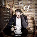 کاور آهنگ Mehdi Nekoueiyan - Pirahan Toosi