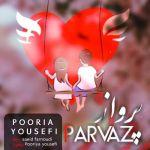 کاور آهنگ Pooria Yousefi - Parvaz