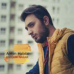 کاور آهنگ Armin Habibi - Baroon Nabar