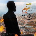 کاور آهنگ Duman Sharifi  ( Remix ) - Calendar