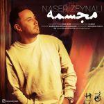 کاور آهنگ Naser Zeynali - Mojasameh