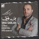 کاور آهنگ Sina Sarlak - Bekhand Refigh