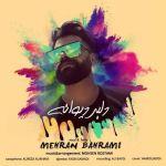 کاور آهنگ Mehran Bahrami - Delbare Divaneh