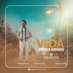 کاور آهنگ Mehdi Arman - Veda