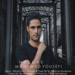 کاور آهنگ Mohammad Yousefi - Halghe