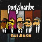 کاور آهنگ Ali Arsh - 5shanbe