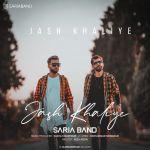 کاور آهنگ Saria Band - Jash Khalie