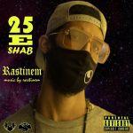 کاور آهنگ Rastinem - 25 e Shab