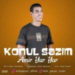 کاور آهنگ Amir Yar Yar - Konul Sazim