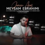 کاور آهنگ Meysam Ebrahimi - Jamoon Avaz
