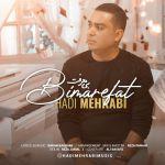 کاور آهنگ Hadi Mehrabi - Bimarefat