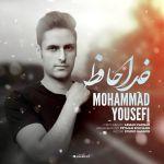کاور آهنگ Mohammad Yousefi - Khodahafez