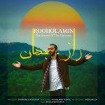 کاور آهنگ Rooholamin - Raaze Jahan