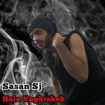 Sasan Sj - Hala Veghtesheh
