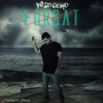 کاور آهنگ Yazgerd - Forsat