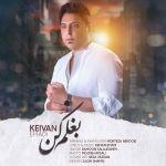 کاور آهنگ Keivan Emadi - Baghalam Kon