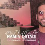 کاور آهنگ Ramin Ostadi - Das Khosh