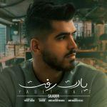 کاور آهنگ Sajad Darbandi - Yadet Raft