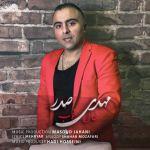 کاور آهنگ Mehdi Sadr - Hale Khoob