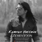کاور آهنگ Kamran Hosseini - Zemestoon