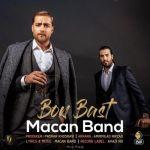 کاور آهنگ Macan Band - Bon Bast