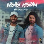 کاور آهنگ Macan Band - Ehsasi Misham