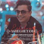 کاور آهنگ Mohsen Ebrahimzadeh - Eshgham Asheghetam