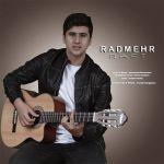 کاور آهنگ Radmehr - Raft