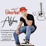 کاور آهنگ Afshan - Ghorbat