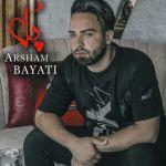 کاور آهنگ Arsham Bayati - Pol
