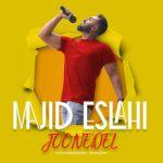 کاور آهنگ Majid Eslahi - Joone Del
