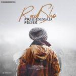 کاور آهنگ Mohammad Mehr - Rad Sho