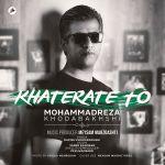 کاور آهنگ Mohammadreza Khodabakhshi - Khaterate To
