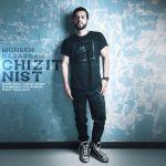 کاور آهنگ Mohsen Bazargan - Chizit Nist