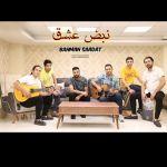 کاور آهنگ Bahman Saadat - Nabze Eshgh