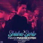 کاور آهنگ Mahdi Mashrooteh - Shishe Va Sorb